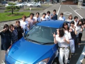 水俣自動車学校
