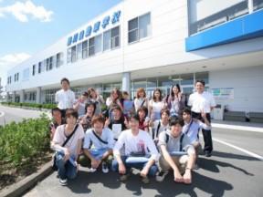 掛川自動車学校