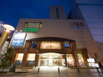 郡山駅西口徒歩4分のシティホテル。フィットネスジムもありゆったり広々使えます!