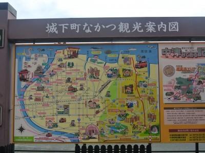 福沢諭吉など歴史的・文化的な建造物が多く所在してます。
