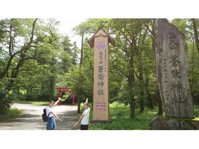 散策道があり、植物、昆虫、野鳥など自然豊かな場です。 敷地内にはプール、野球場、小動物園、猿山、日本庭園、郷土史料館、各種遊具などの施設・設備があり、長岡の地元でも人気の場となっています。