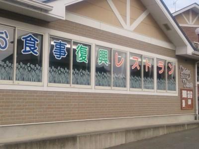めざましい復興を遂げている、陸前高田!現在では大勢の入校生が全国各地から集まってきます! 免許合宿を通じて陸前高田をみんなで盛り上げませんか?