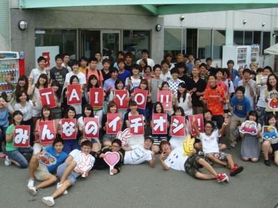 仲の良さが伝わってくる写真ですよね!マツキドライビングスクール太陽校では、教習生皆が仲良くなれる環境が整っています。安心して入校してくださいね♪