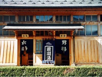 教習所がある飯坂は有名な温泉街です。宿舎は天然温泉の大浴場がある和風旅館。周辺にも様々な温泉施設があるので、教習の合間に温泉めぐりが楽しめますよ。