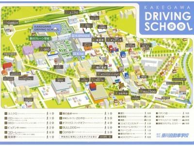 充実の周辺施設。学校の周りにはお店がたくさん♪なんでもそろっちゃいます!