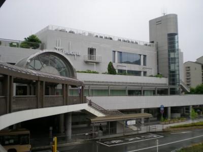 阪急百貨店(駅ビル)