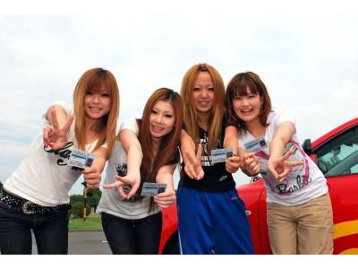 免許を取ってピース♪さくら那須モータースクールでは楽しいイベントも盛りだくさんだから、くじけず笑顔で教習をがんばれちゃうんです!