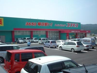 充実の周辺施設。 スーパーやコンビニはもちろん、近くには電気屋などもあります! なにか足りないものがあっても安心です。