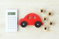 合宿免許にはいくらかかる?値段や安くするためのコツは?
