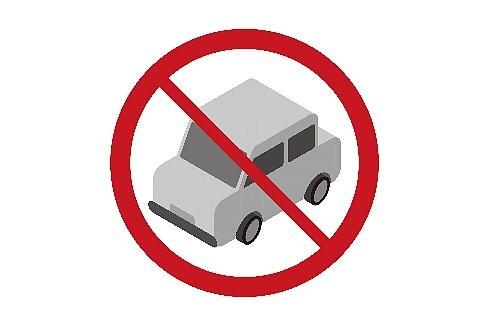 行政処分もある無免許運転の罰則・罰金と無免許運転幇助罪