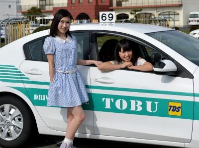 鳥取東部自動車学校