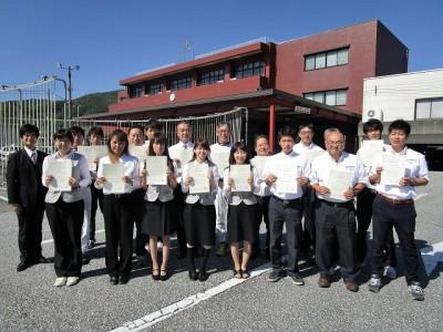 高知家・高知県自動車学校