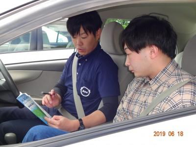 県北自動車学校