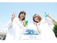 新潟自動車学校(新潟ドライビングスクール)