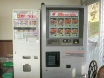 おなかがすいて教習にならないという方のためのカップラーメン・冷食自販機コーナー。また、この他に5台の飲料自販機を常備しています。