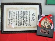 平成26年度山形県の優良教習所として表彰されました!安心して教習が受けられますね♪