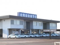 北陸自動車学校では、福井県で初めてエコドライブ講習を始めました。環境のためにも節約のためにもなるエコドライブ、ぜひ教わってみてはいかがでしょうか。