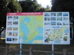志布志市は観光スポットもたくさん☆ 遊園地や海水浴場などのレジャースポットはもちろん、絶景が自慢の温泉施設など観光スポット盛りだくさんです! その他、志布志湾で水揚げされるハモをメインにした「ハモ祭り」や、1万発の花火が打ち上げられる「志布志みなとまつり」などの四季折々のイベントも楽しめます♪