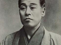 みなさんもちろんご存知の1万円札で有名な福沢諭吉さんゆかりの地です!