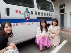 埼玉あずまえんでは、免許合宿に参加されるお客様が安心して運転免許を取得していただけるよう、日々、教習指導の内容を向上を目指し、合宿生の声に耳を傾けるよう努力しております。  都心に近く、東京の練馬区、西東京市、東久留米市、清瀬市に隣接していることから数多くの大学から多くの大学生が免許取得に合宿をされます。