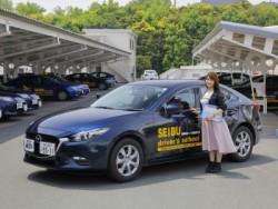 セイブ自動車学校の教習車は全車新型の「アクセラ」ピカピカで運転がしやすいと大人気!気分も爽快です。