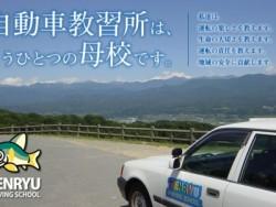 アクセスしやすい。長野県周辺の方以外でも、東京や名古屋・大阪から高速バスで1本とアクセス抜群です。