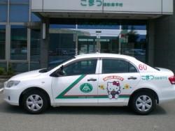 こまつ自動車学校はPEASE CLUBという安全運転を教えるということを念頭においたネットワークに加盟しているためその証として限定ハローキティのグッズが提供できるんですよ♪