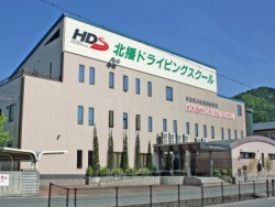 大阪から約1時間とアクセス抜群なのが人気の秘密。関西方面の方から絶大な人気を誇る学校です。自然に囲まれた場所にあるので、美しい緑に癒されながらの教習は最高ですよ♪校舎もとてもきれいなので、勉強もはかどります!!