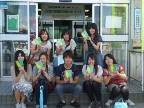 マツキドライビングスクール赤湯校(赤湯自動車学校)