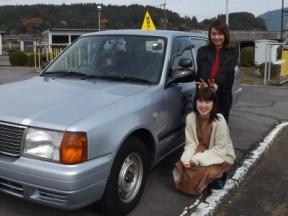 大分・玖珠自動車教習所