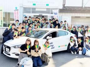 マツキドライビングスクール米沢松岬校