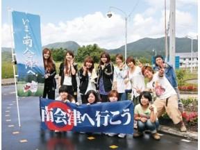田島ドライビングスクール