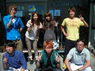 安芸自動車学校