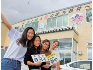 マツキドライビングスクール長井校(長井自動車学校)