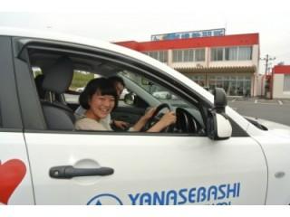 柳瀬橋自動車教習所