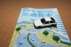 九州で人気の合宿免許教習所情報