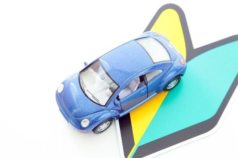 運転免許が取得できる年齢は何歳から何歳まで?国別年齢制限
